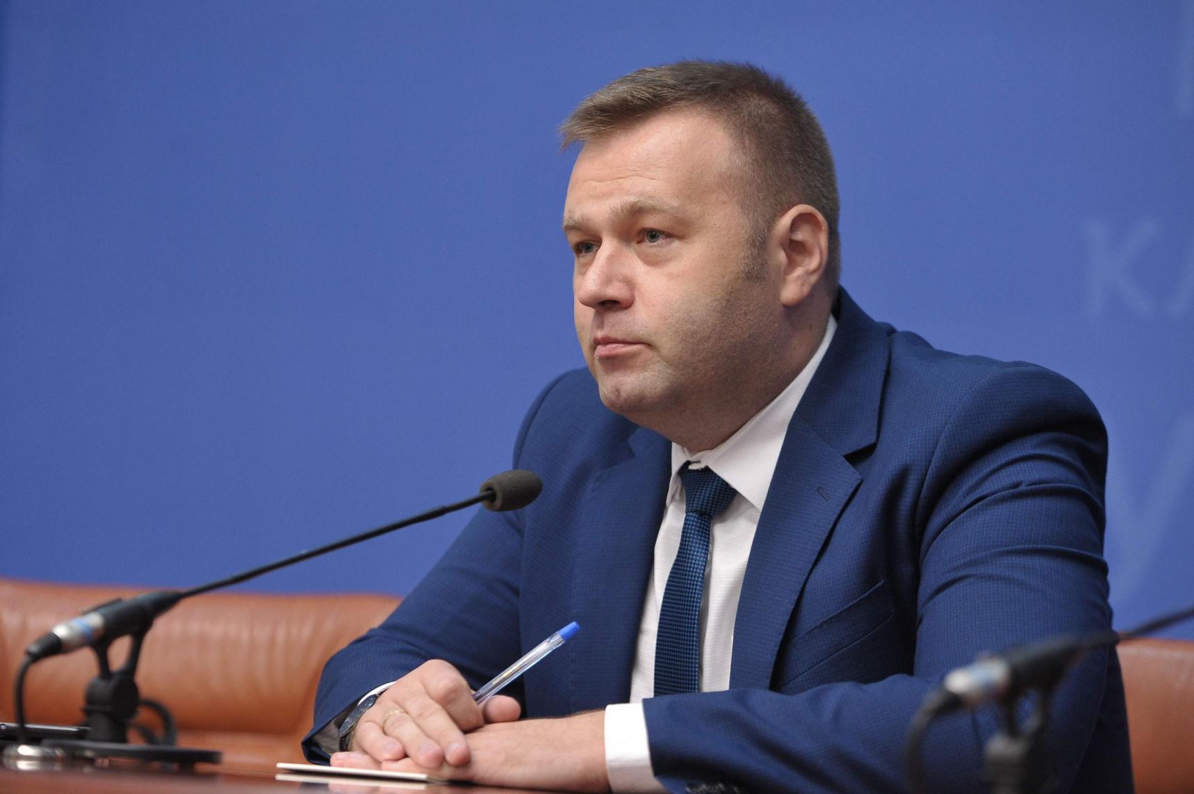Енергетична стратегія України