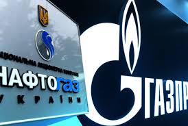 Україна та Газпром