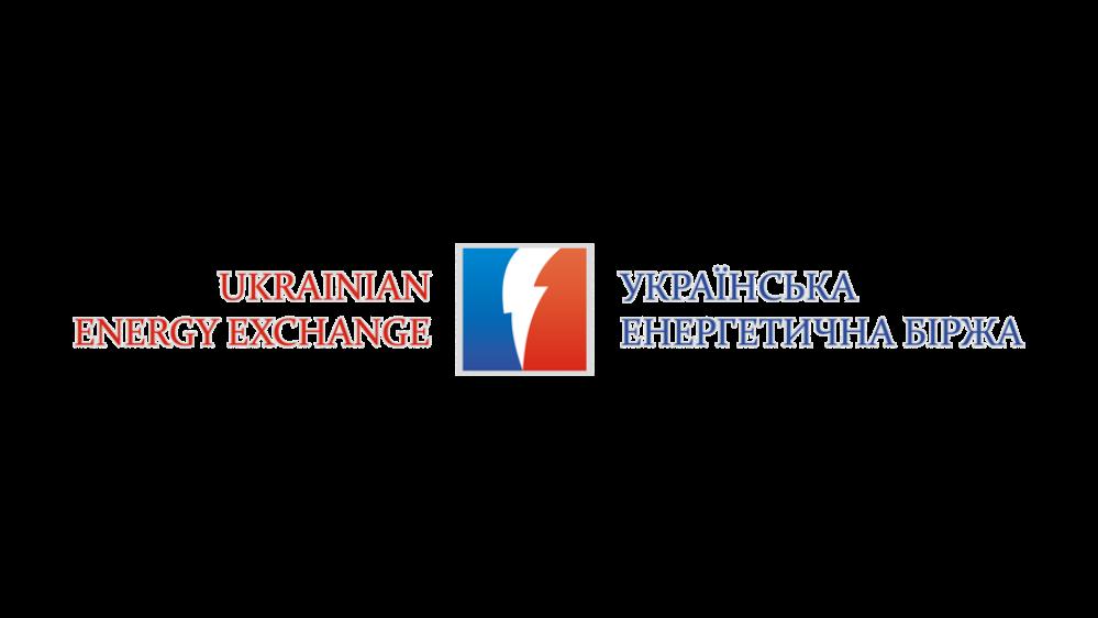 Українська енергетична біржа за 2019 р.