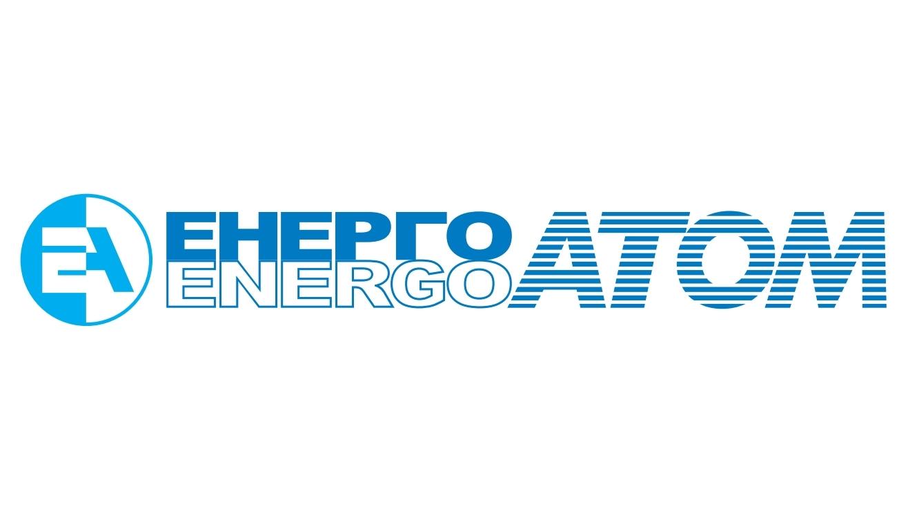 """""""Енергоатом"""" пропонує підвищити ціну для ДП """"Гарантований покупець"""""""