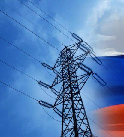 Спеціальне мито на електроенергію з Росії
