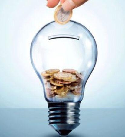 Погашення боргів попереднього ринку електроенергії