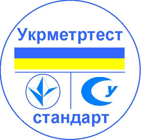 """Сертифікація підприємства """"Оператор ринку"""""""