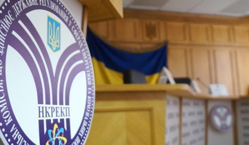 НКРЕКП може підняти тариф НЕК «Укренерго» на передачу у 4 рази