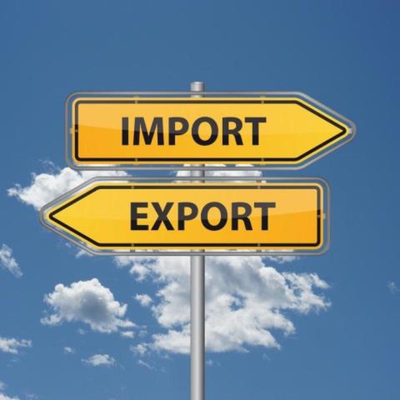 Зміна порядку моніторингу торгових операцій