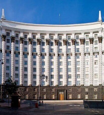 """Державні гарантії для """"Укренерго"""""""