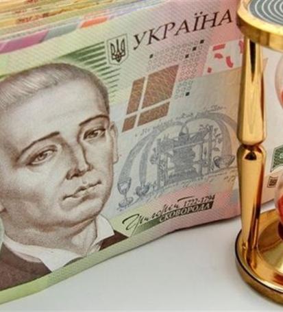 """Державні гарантії для компанії """"Укренерго"""""""